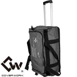 バッグ カヴァーワーク COVER WORK アクティブドライ ボストンキャリーバッグ 70L CW-8909