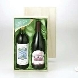 木箱ワイン2本用 (K-248) ×20個セット [2601] ワインギフト用品
