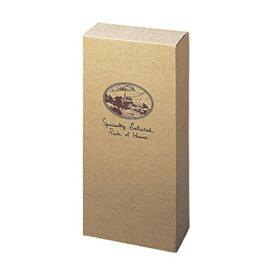 ワインギフト箱(縦置き) 2本用 ×50個セット [7070] ワインギフト用品
