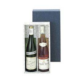 ドイツワイン専用ギフト化粧箱 2本用 ×50個セット [7084] ワインギフト用品