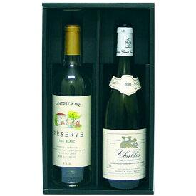 シャンパン・ワイン兼用箱 2本用 ×25個セット [7155] ワインギフト用品