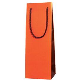 ワイン用 手提げ紙袋 ブライトバッグ ワインLL オレンジブラウン 10個セット 品番:ZJ126OR【ワイン用 手提げ紙袋】 ワインバッグ ペーパーバッグ ギフト 包装用品 シャンパン