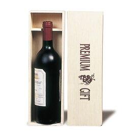 ワインボトル木箱 1本用 ボルドー・ブルゴーニュ XJ001BB