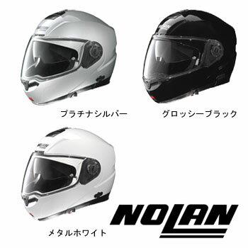 システムヘルメット NOLAN ノーラン 在庫処分特価 N104 ソリッド 78494、78495、78496、78491、78492、78493、78497、78498、78499