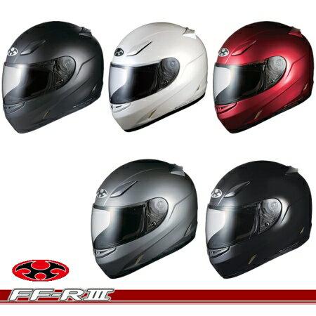 バイクヘルメット OGKカブト FF-RIII FF-R3 エフエフアールスリー フルフェイス ヘルメット バイク用ヘルメット