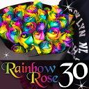 30本のレインボーローズ花束◇誕生日やお祝い、記念日に年齢分の本数でプレゼント 薔薇/ばら/バラ花束/フラワーギフト/プレゼント/花 虹色 虹バラ