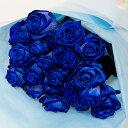 本数を選べるブルーローズ花束   誕生日やお祝い、記念日に年齢分の本数でプレゼント   青 青バラ 青いバラ 【50本 10…