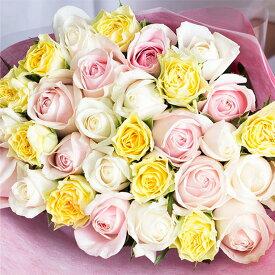 バラの花束 ミックスカラー 好きな本数を選べます あす楽対応で12時まで当日発送します 土曜営業 誕生日 結婚記念日 50本 60本 108本 100本 母の日 父の日 本数指定