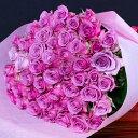 本数を選べる紫バラの花束 | 誕生日やお祝い、記念日に年齢分の本数でプレゼント | 紫 紫のバラ パープル 【50本 108…