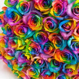 バラの花束 レインボーローズ 好きな本数を選べます あす楽対応で12時まで当日発送します 土曜営業 誕生日 結婚記念日 50本 60本 108本 100本 母の日 父の日 本数指定