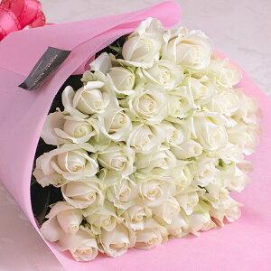 バラの花束 白 ホワイト 好きな本数を選べます あす楽対応で12時まで当日発送します 土曜営業 誕生日 結婚記念日 50本 60本 108本 100本 クリスマス 成人式 バレンタイン 本数指定