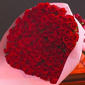 バラの花束 100本 赤 白 黄 紫 ピンク MIX ミックス あす楽対応で12時まで当日発送します 土曜営業 誕生日 結婚記念日 108本 100本 クリスマス 成人式 バレンタイン 本数指定