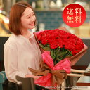 【送料無料】 バラギフト専門店のバラの花束 108本 プロポーズに最適 | 赤 赤いバラ レッド 【母の日 父の日 薔薇 ギ…