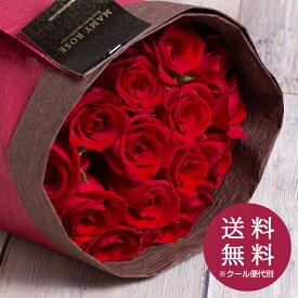 送料無料 バラの花束 15本 あす楽対応で12時まで当日発送します 土曜営業 誕生日 結婚記念日 50本 60本 108本 100本 母の日 父の日 本数指定