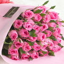 バラギフト専門店のバラの花束 30本 | 赤 白 黄 紫 ピンク MIX ミックス 【母の日 父の日 薔薇 ギフト 歓送迎会 結婚…