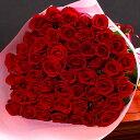 バラギフト専門店のバラの花束 50本 還暦祝い 60本にも調整OK♪ | 赤 白 黄 紫 ピンク MIX ミックス 【母の日 父の日…
