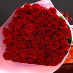 バラの花束50本還暦祝い60本のばらにも調整OK♪お祝・誕生日に贈るバラ花束・指定日配達対応