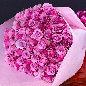 送料無料 バラの花束 60本 赤 白 黄 紫 ピンク ミックス あす楽対応で12時まで当日発送します 土曜営業 誕生日 結婚記念日 60本 108本 100本 クリスマス 成人式 バレンタイン 本数指定 還暦 古希