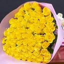 【送料無料】 バラギフト専門店のバラの花束 70本   赤 白 黄 紫 ピンク MIX ミックス 【母の日 父の日 薔薇 ギフト …