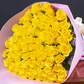送料無料 バラの花束 70本 赤 白 黄 紫 ピンク ミックス あす楽対応で12時まで当日発送します 土曜営業 誕生日 結婚記念日 108本 100本 母の日 父の日 本数指定 還暦 古希 喜寿