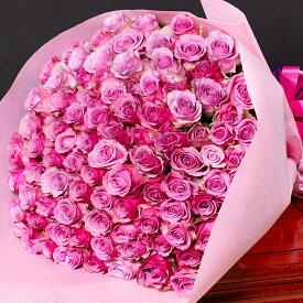 送料無料 バラの花束 90本 赤 白 黄 紫 ピンク ミックス あす楽対応で12時まで当日発送します 土曜営業 誕生日 結婚記念日 108本 100本 母の日 父の日 本数指定 還暦 古希 喜寿