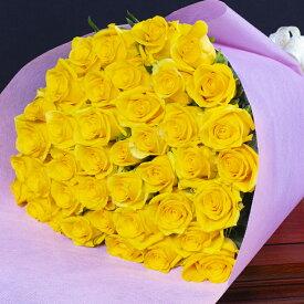 送料無料 バラの花束 40本 赤 白 黄 紫 ピンク ミックス あす楽対応で12時まで当日発送します 土曜営業 誕生日 結婚記念日 50本 60本 108本 100本 母の日 父の日 本数指定
