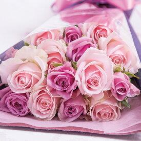 ピンクと紫の15本のバラの花束 紫 紫のバラ パープル ピンク クリスマス 成人式 バレンタイン 薔薇 ギフト 歓送迎会 結婚祝い 還暦祝い プロポーズ クラシックバレエ 花 指定日 宅配 あす楽 土曜営業 即日発送