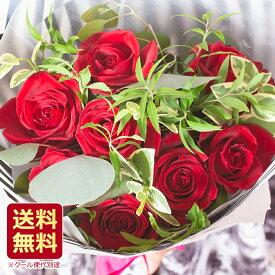 送料無料 バラの花束 バラと季節のグリーンの花束 あす楽対応で12時まで当日発送します 土曜営業 誕生日 結婚記念日 母の日 父の日 本数指定