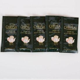 送料無料 切り花延命剤 クリザール グローバルエリート 40袋×10ml 鮮度保持剤 液肥 延命剤 切花活性剤