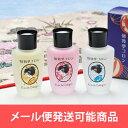 舞妓夢コロン 20mL / 京都 香水 オーデコロン 金木犀(きんもくせい) 桜(さくら) 山梔子(くちなし) 香水 / 香り …