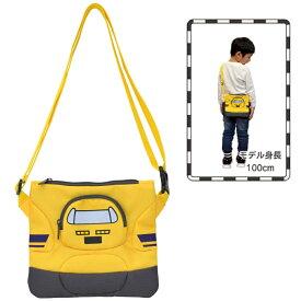 【カナレール】923形ドクターイエローサコッシュ 新幹線グッズ (BSC-004) 黄色【メール便可】