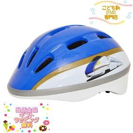E7系かがやき(北陸新幹線)ヘルメット 新幹線グッズ (h-003) カナレール