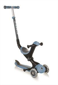 送料無料! GLOBBER ゴーアップ アンティークブルー WLGB644200 1歳から10歳 プッシュチェア ウォークバイク キックスクーター ギフト包装無料! 三輪車 キックバイク ペダル付き