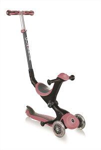 送料無料! GLOBBER ゴーアップ アンティークピンク WLGB644210 1歳から10歳 プッシュチェア ウォークバイク キックスクーター ギフト包装無料! 三輪車 キックバイク ペダル付き