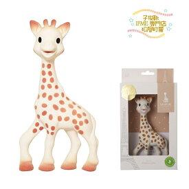 ギフト無料☆ キリンのソフィー Sophie la girafe /Sophie the giraffe #616400 フランス産【送料無料】※一部地域を除く【正規販売店】【正規品】