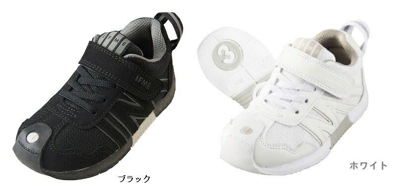 イフミー 子供靴 キッズ 30-5711(15cm〜19cm) IFME 2015年秋冬 【プレゼント ギフト お誕生日】