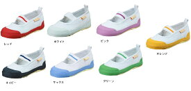 ムーンスター キャロット 子供靴 CR ST11 (14cm〜20cm)