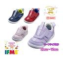 セール価格★[ギフト無料] イフミー IFME シューズ 子供靴 ベビー 20-1304(12cm〜15cm) ライト 2021年春夏 新作 スニ…