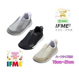イフミー シューズ 子供靴 キッズ 20-1313(15cm〜21cm) IFME 2021年春夏モデル 新作 スリッポン スニーカー 【プレゼント】