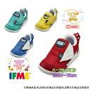 【Xmas特別セール価格!】 新幹線モデル★イフミー シューズ 子供靴 ベビー 22-0100(12cm〜15cm) IFME ライト 2020年春…
