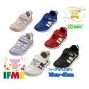 イフミー シューズ 子供靴 キッズ スニーカー 22-0109(15m〜21cm) IFME light 2020年...