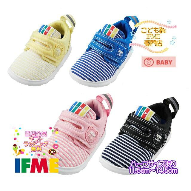 イフミー 子供靴 ライト ベビー 22-8002(11.5cm〜14.5cm) IFME 2018年春夏 新作