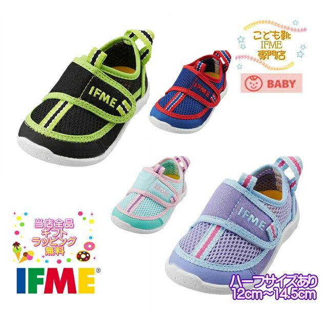 イフミー 子供靴 アクアシューズ ベビー22-8003(12cm〜14.5cm) IFME ウォーターシューズ 2018年春夏新作