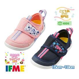 b8a6bf0dd イフミー 子供靴 アクアシューズ キッズ22-8019(15cm〜19cm) IFME ウォーター