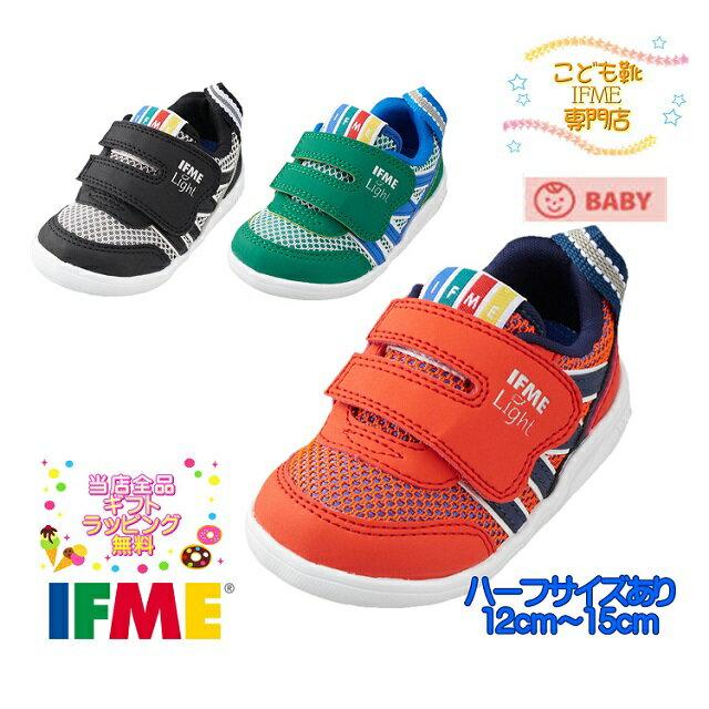 イフミー 子供靴 ライト ベビー 22-8702(12cm〜15cm)ハーフサイズあり IFME 2018年秋冬 新作【プレゼント ギフト お誕生日】