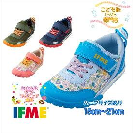 イフミー 子供靴 キッズ 22-8710(15cm〜21cm)ハーフサイズあり IFME 2018年秋冬 新作【プレゼント ギフト お誕生日】