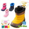 I am worked on newly in winter in the if me child shoes baby boots 22-8722 (13cm 14cm 15cm) IFME autumn of 2018