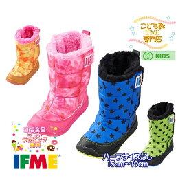 イフミー キッズ ブーツ 22-8728(15cm〜19cm) IFME 2018年秋冬 新作【防寒仕様】【防滑】