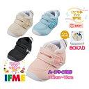 【11/3までIFMEポイント5倍!】イフミー シューズ 子供靴 ベビー 22-9001(11.5cm〜13cm) IFME 2019年春夏 新作【ファー…