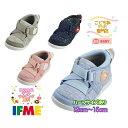 【11/3までIFMEポイント5倍!】イフミー シューズ 子供靴 ベビー 22-9703(12cm〜15cm) IFME ライト 2019年秋冬 新作【…